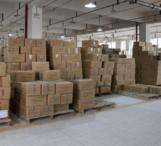 上海金山2324平方米工业地转让出售