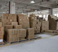 石家庄平山县60.00亩仓储用地转让价格300.0万元