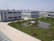 江宁湖熟150亩国有工业地皮工业地低价急售