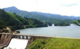 黑龙江 哈尔滨 五常市 水域设施用地 水库 97亩 转让
