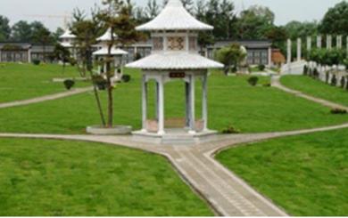 贵州省毕节市金海湖区3宗商住用地转让